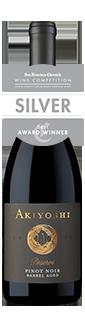 David Akiyoshi Reserve Barrel Aged Pinot Noir 2019