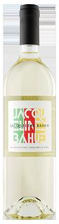 Jacqueline Bahue Carte Blanche Sonoma Valley Sauvignon Blanc 2018