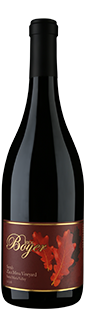 Rick Boyer Zaca Mesa Vineyard Syrah 2018
